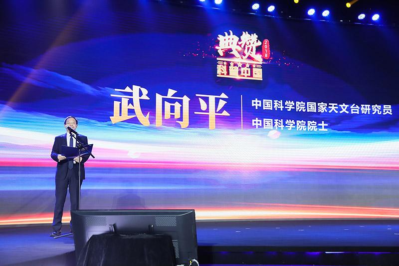 """""""典赞·2018科普中国""""十大""""科学""""流言终结榜揭晓"""